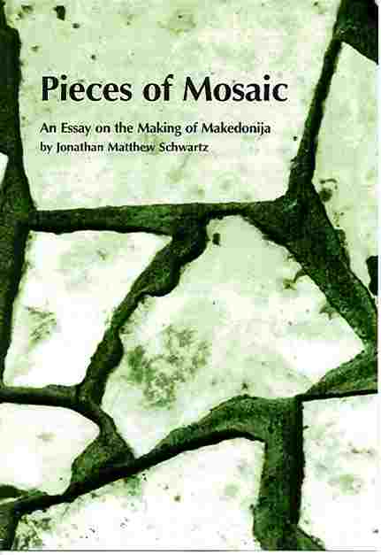 pieces of mosaic an essay on the making of makedonija Ivory shield that was found in pieces in philip's tomb century)  simbol makedonija history of macedonia  poseidon essay greek gods and religious practices.